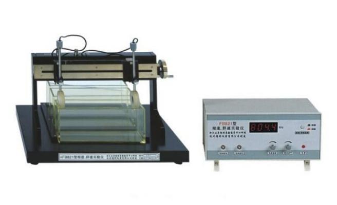 FB821型 相速、群速实验仪