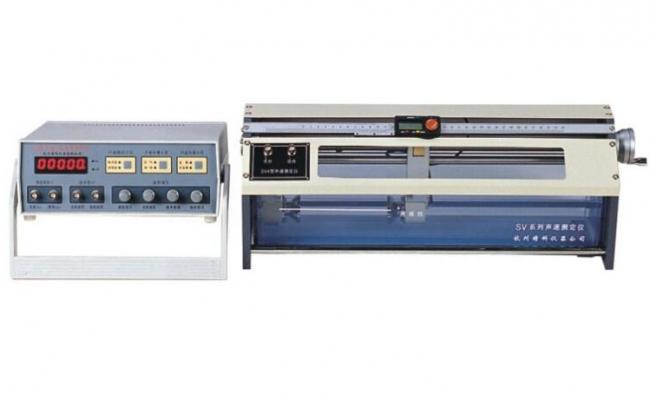 SV4型 声速测量组合仪