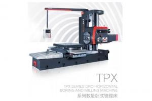 TPX系列数显卧式铣镗床
