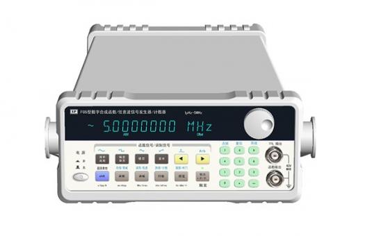 SPF10A型DDS合成函数信号发生器