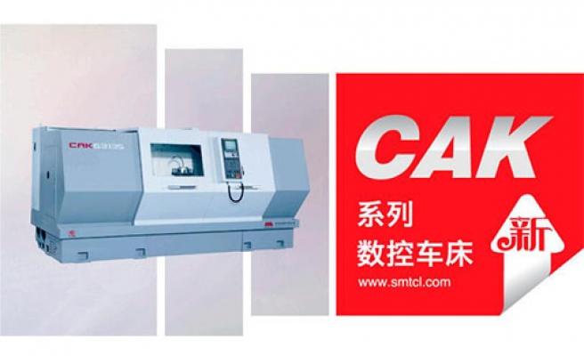 CAK系列数控车床