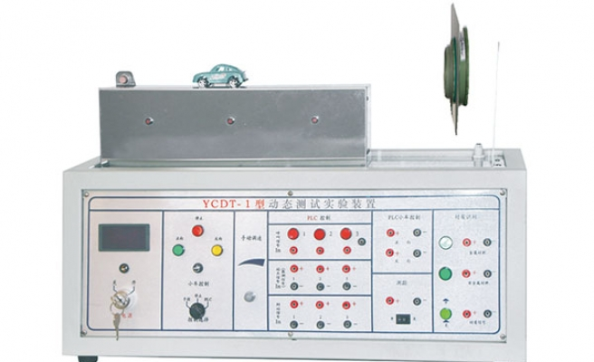 YCDT-1型动态测试实验装置