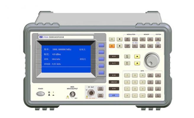 SP8648D射频合成信号发生器技术指标